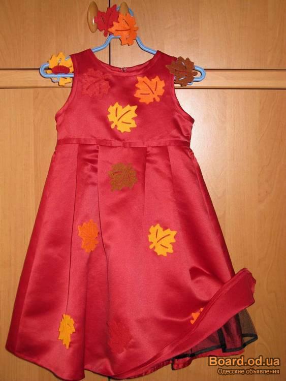 Платье к утреннику своими руками