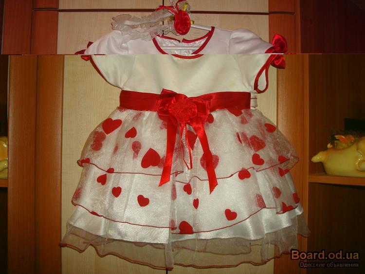 Детский магазин платьев с доставкой