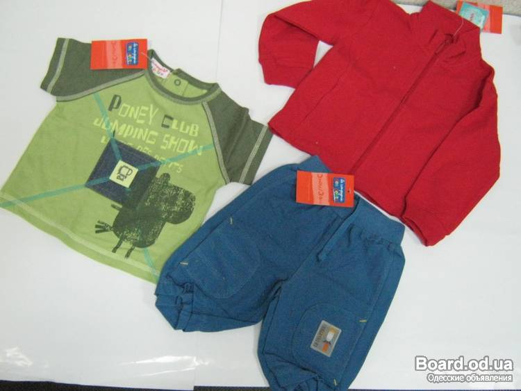 Детская Одежда Оптом Сток