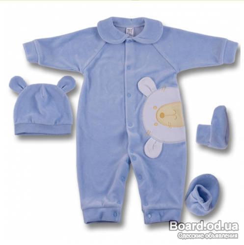 Костюм для новорожденных своими руками