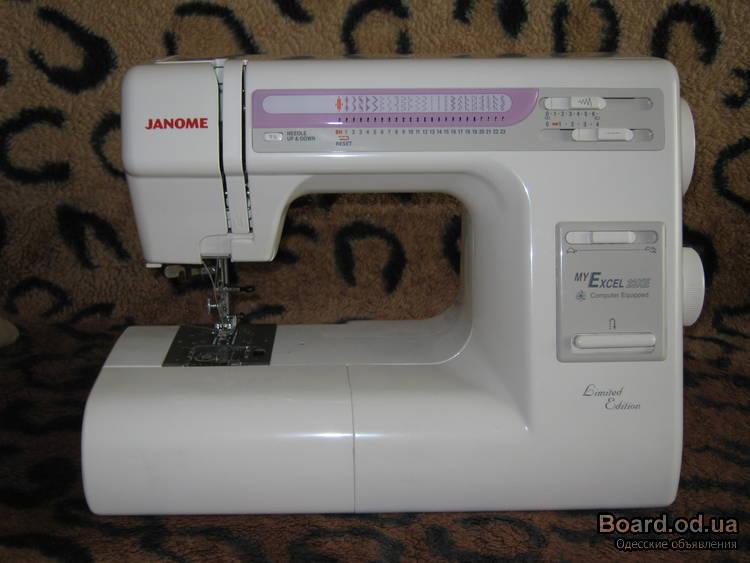 Швейная машина janome my excel 23xe