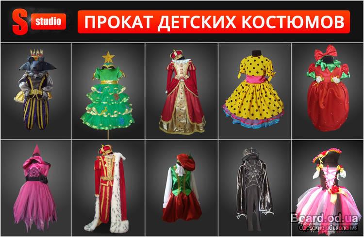 Юбки для полных - 30 вариантов - - ona-znaet ru