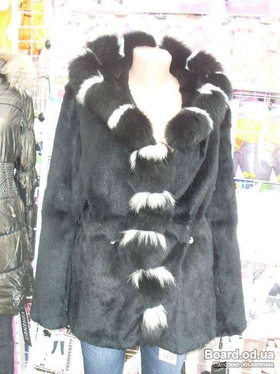 кожаные куртки зимние мужские фото.