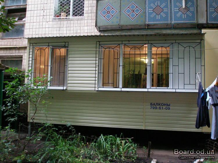 Остекление балконов с выносом 1й этаж фото. - дерево или мет.