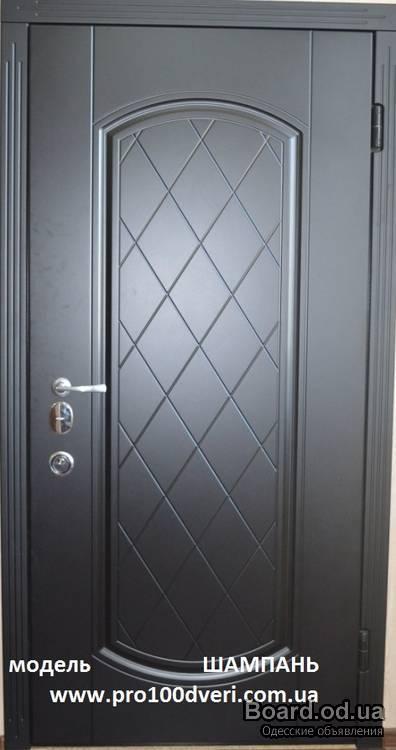 входные двери в квартиру недорого адреса