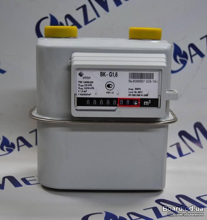 Счетчики газа бытовые BK-G1,6