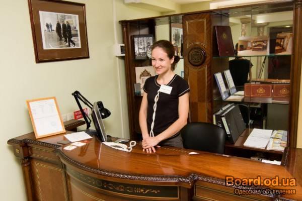 администратор гостиницы одесса вакансии
