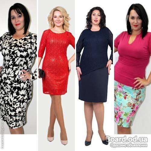 Лаки Интернет Магазин Женской Одежды Доставка