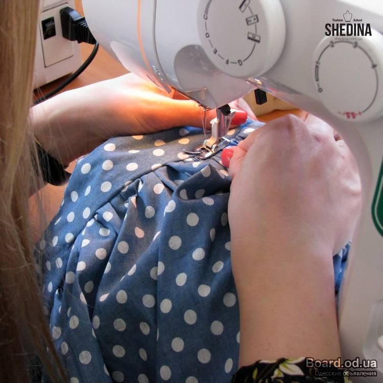 Курс крой и шитье одесса