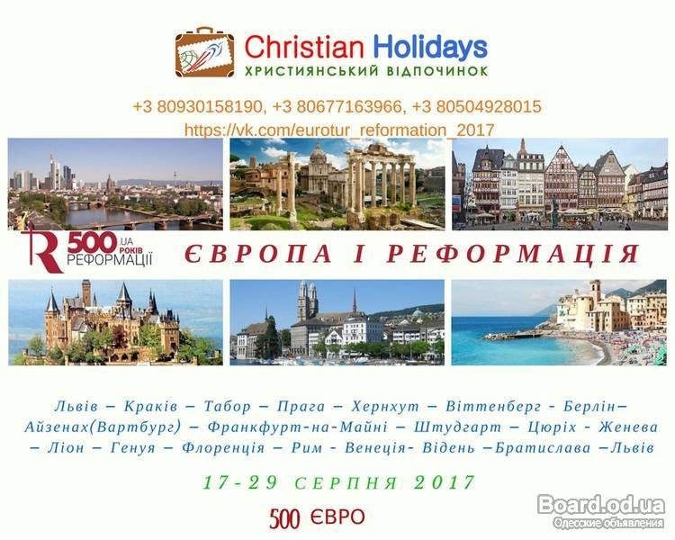 christian holidays