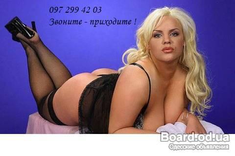 Порно видео Нежный секс нежной блондинкой скачать и смотреть