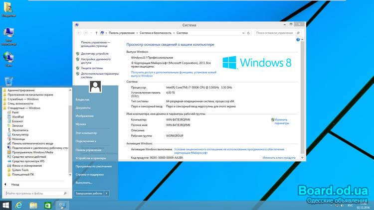 невидится флешка на ноутбуке как запустить ее драйвер вручную на windows8