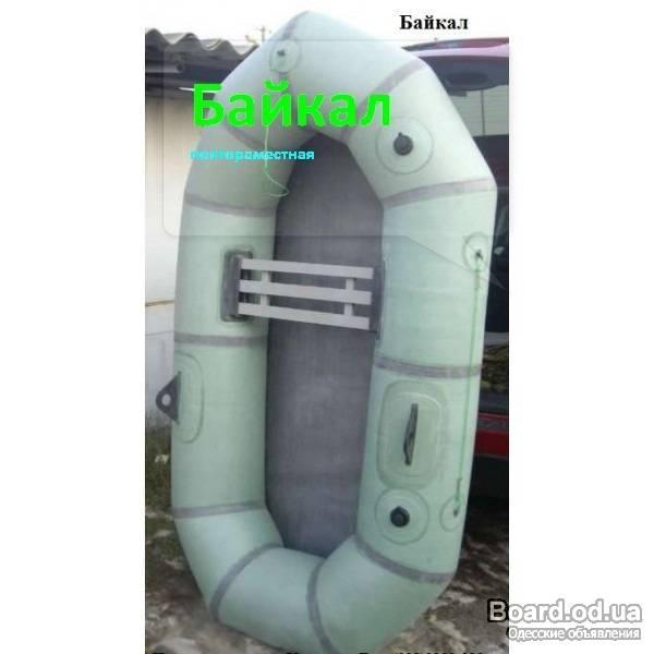 резиновая лодка эрлан 2