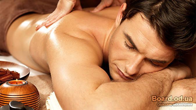 obyavleniya-eroticheskogo-massazha-v-odesse