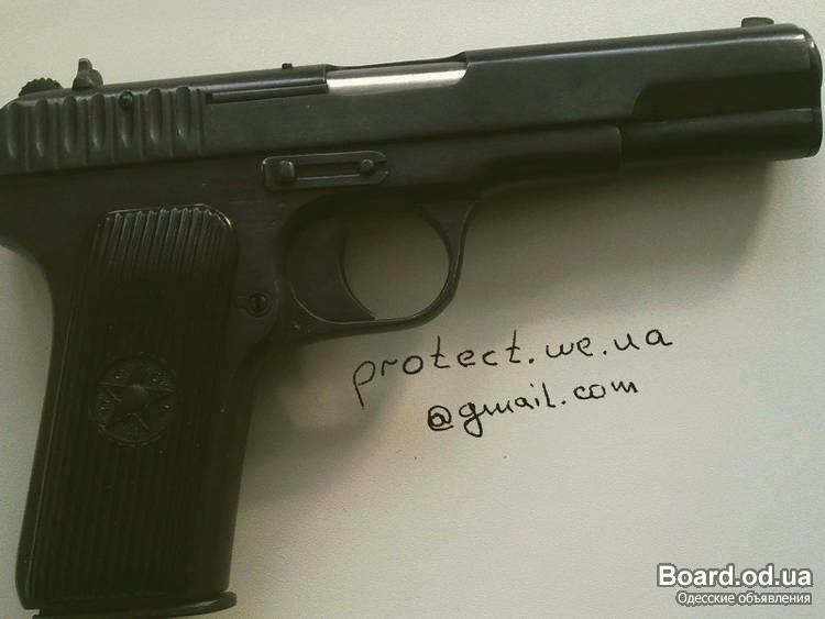 Объявления куплю продам пистолет ружье незарегистрирован барахолка в омске бесплатное объявление