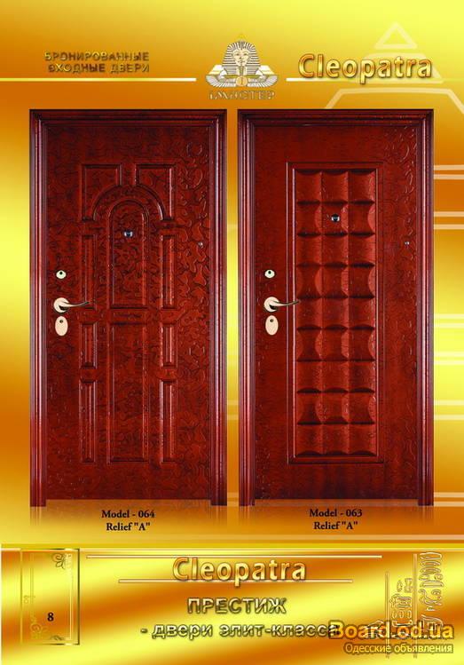 входные металлические двери оптом цена