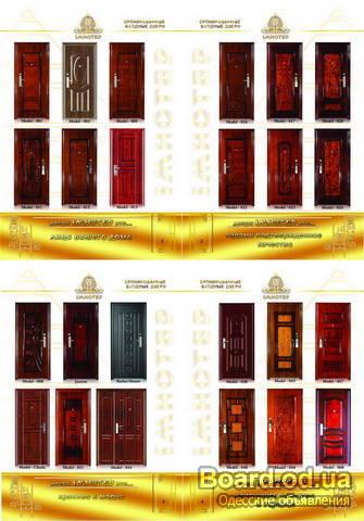 входные двери оптом и цены