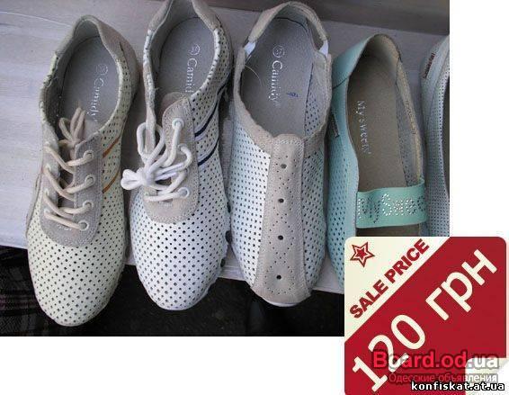 c5294184e7d4 Склады-магазины обуви конфискат - удивительное явление -) контрафактный тов