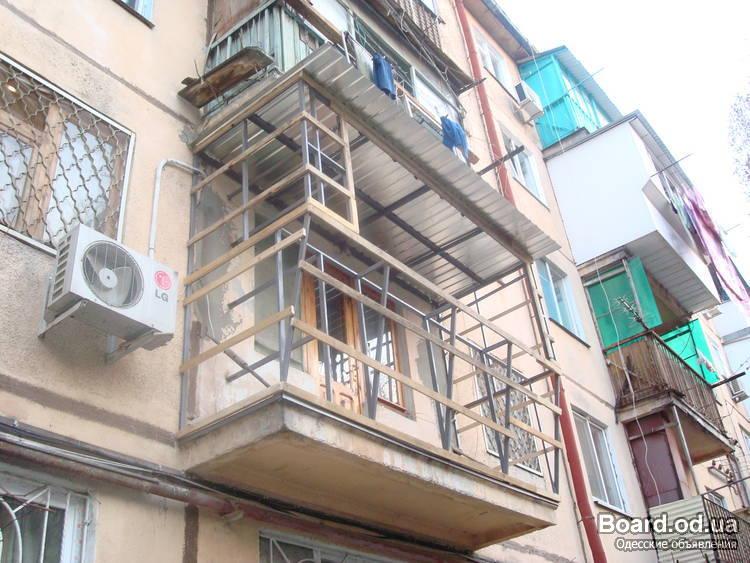 Реконструкция балкона. - старые - каталог статей - выкладыва.