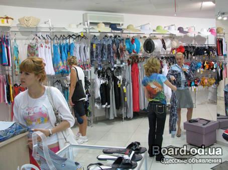 Женская Одежда Интернет Магазин Винница
