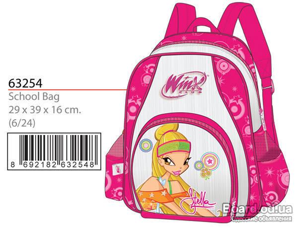 Сумка adidas заказать: тревожная сумка, сумки для колясок peg perego.