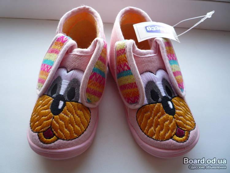 Детская Брендовая Обувь Интернет Магазин