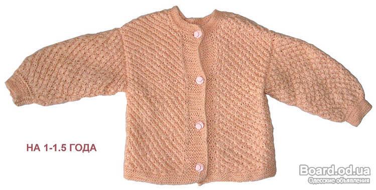 схема вязание кофты для девочки до лет.