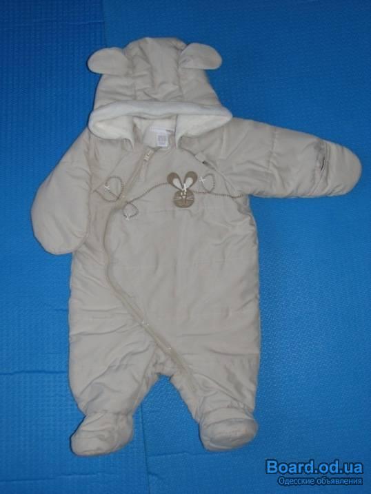 Недорогой интернет магазин детской одежды Москва