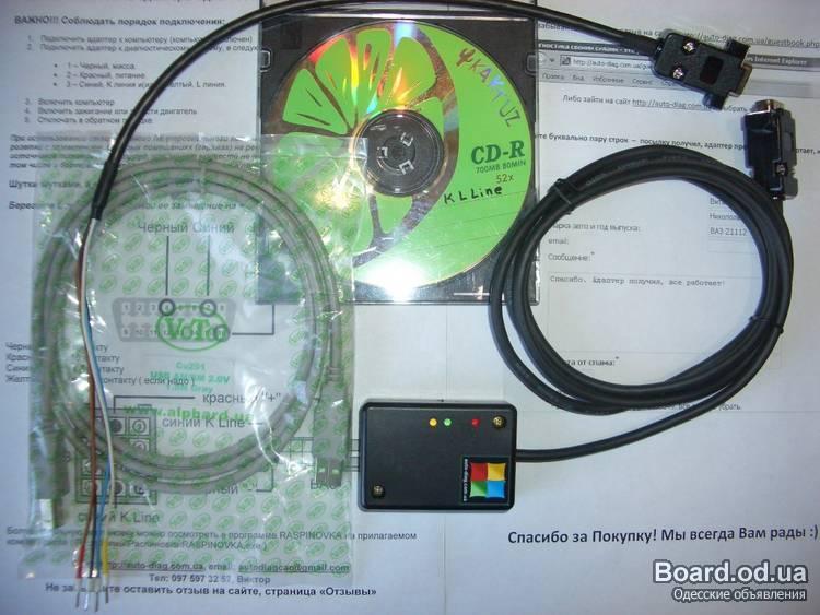 usb k-line адаптер схема - Лучшие схемы и описания для всех.