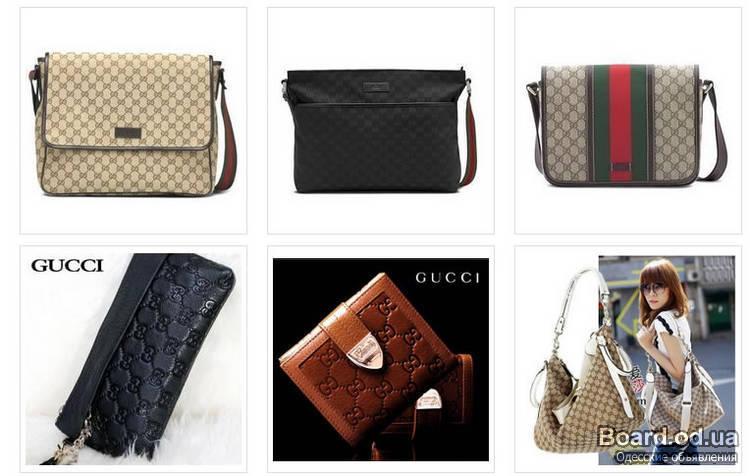 Интернет сайты брендовой одежды доставка