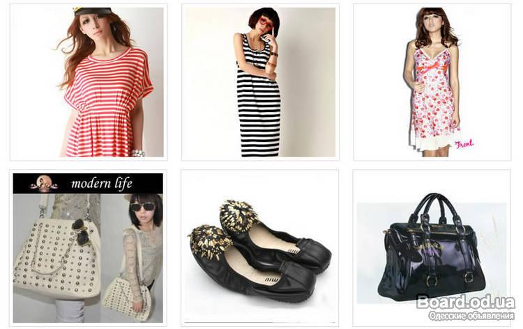 Интернет Магазин Китай Брендовой Одежды Доставка