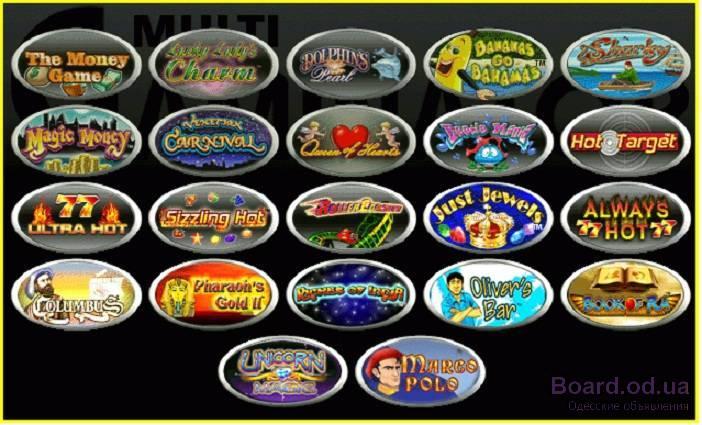 nazvanie-igrovih-avtomatov