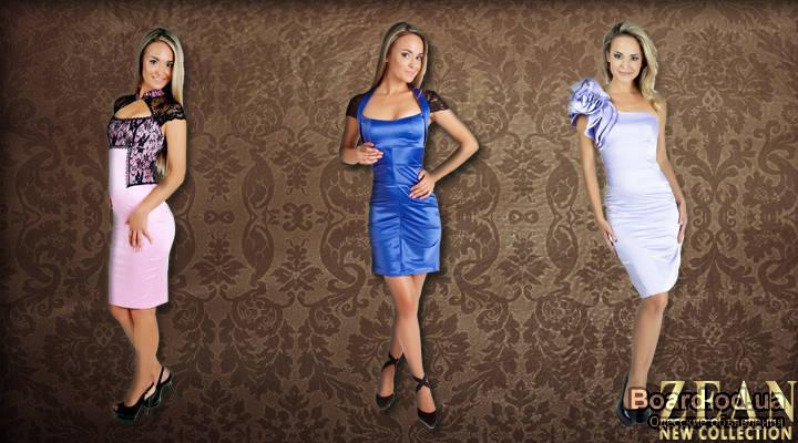 Женская Одежда Посмотреть Доставка