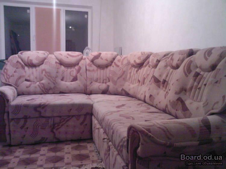 поиска Кемеровской авито кольчугино мебель диваны свежие вакансии вашему