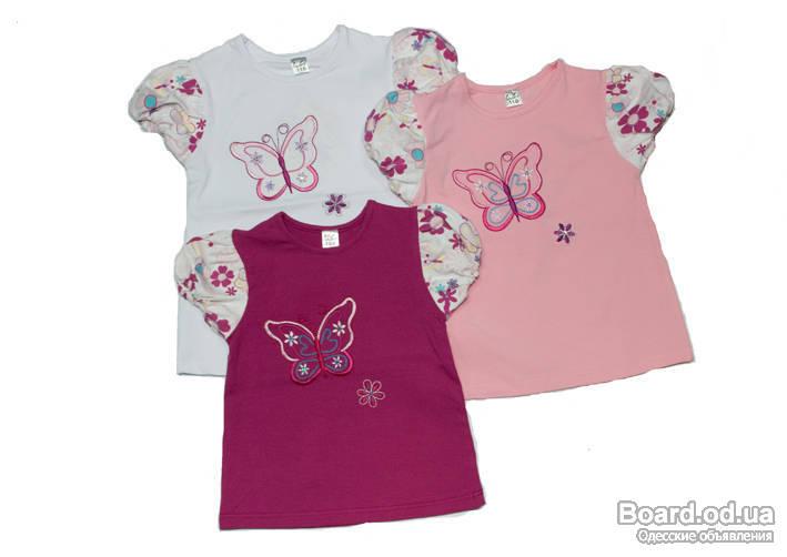 Детская Одежда От Производителя Мелким Оптом