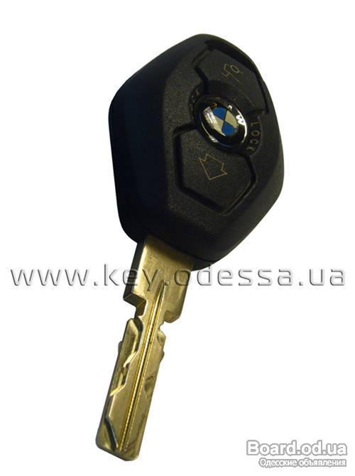 Ключи для автомобилей с иммобилайзером.