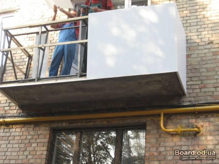 Балконы быстро. качественно. подготовка под остекление. осте.