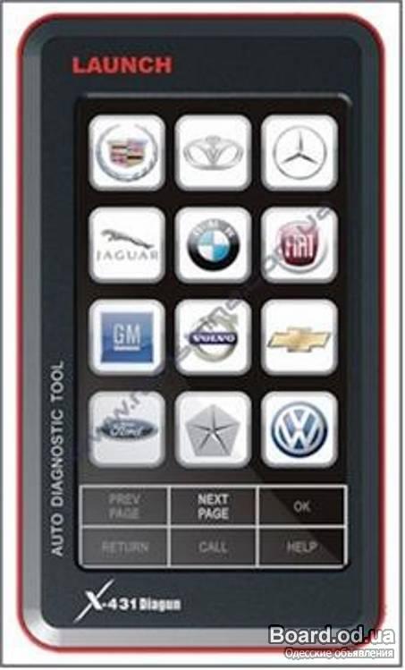 Автомобильный сканер x 431 4