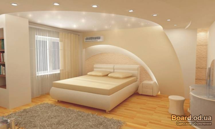 скачать программу для дизайна квартиры ремонта бесплатно.