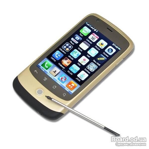Где Дешевле Телефоны