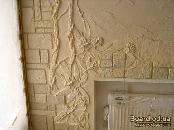 Декоративная лепка на стене своими руками от я до я