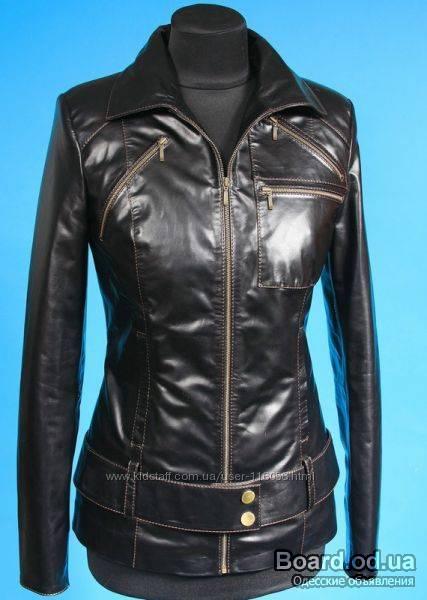Купить Кожаную Куртку Женскую В Орле