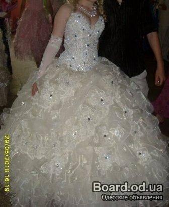 Прокат свадебных платьев в пятигорске