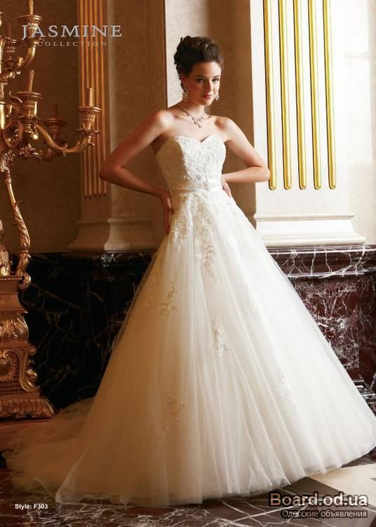 Смотреть передачу свадебное платье 7