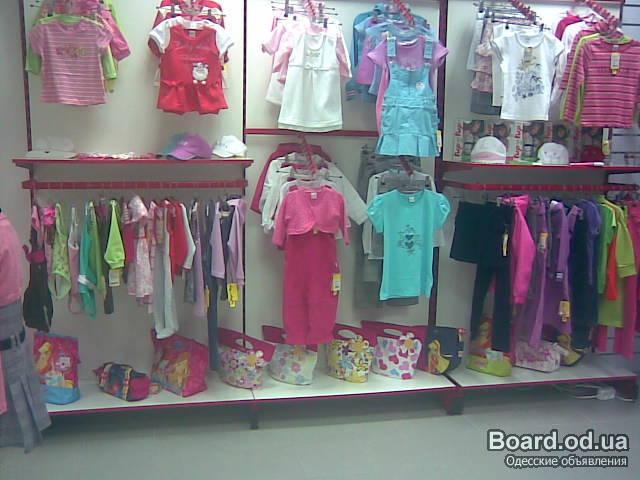 Интернет Магазин Детской Одежды Барнаул