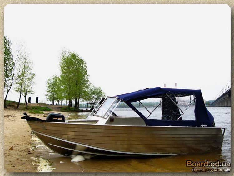 лодка 45м