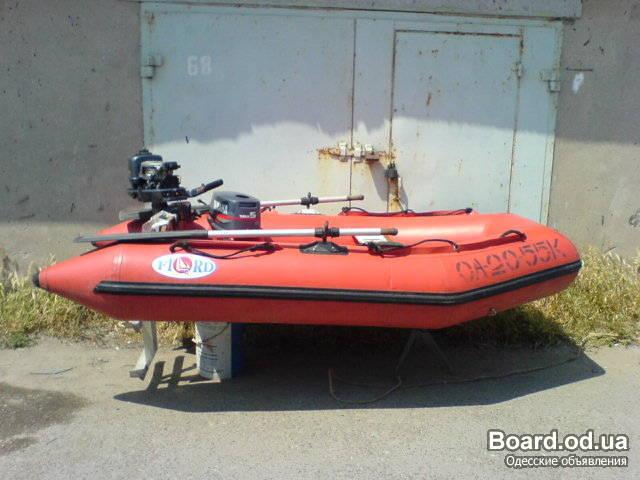 стоимость резиновой лодки двухместной с мотором