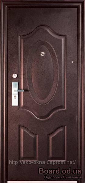 недорогие входные двери ширина 120 высота 210