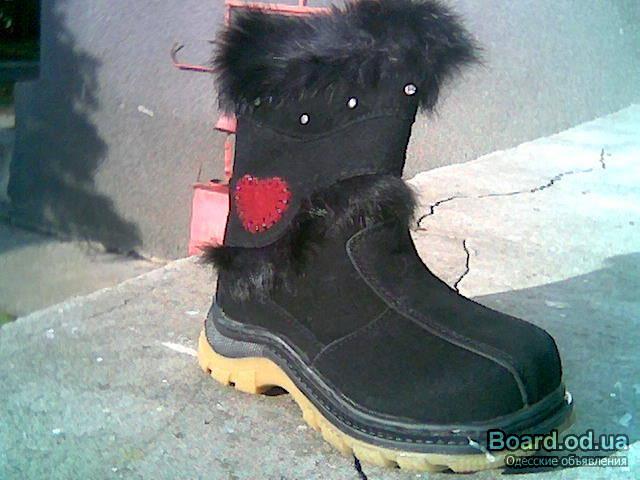 детская обувь из ЭВА фото, Демисезонная обувь на подростка.