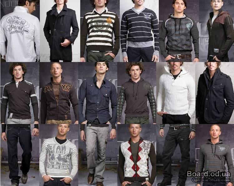 Заказать одежду брендовую с доставкой